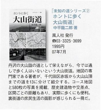 yamao0711