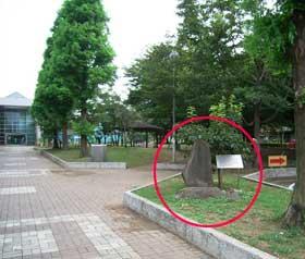 川崎市立高津図書館にある国木田独歩の記念碑