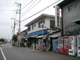茱萸田酒店