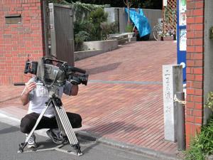 多摩川沿いにある二子の渡しの碑。福祉作業所の前にあります。