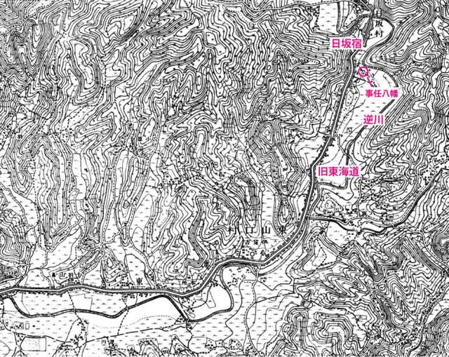 逆川と東海道