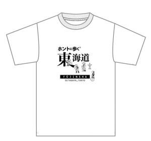 Tシャツのイメージ画像です