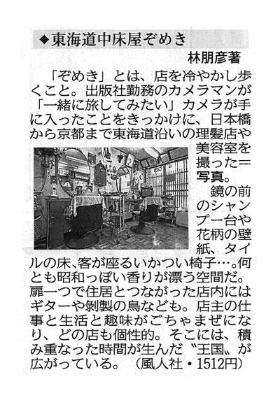 150503yamagatakiji