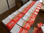 ホントに歩く東海道第13集が納品になりました。200冊分