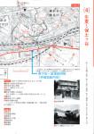 ホントに歩く東海道1集マップA 東子安一里塚位置