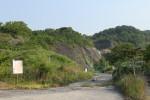 採石中の山