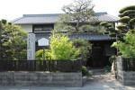 目川菜飯の家