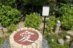 新善光寺のパワーストーン