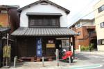 休憩所の石部宿駅