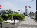 江の島道標