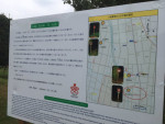 下之町大山灯籠の説明看板