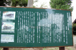 高部屋神社新しい説明看板