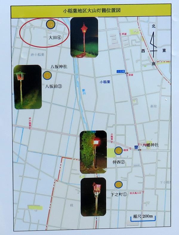 小稲葉地区の大山灯籠位置図(設置看板より)