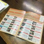 ホントに歩く東海道カタログ見開き面