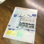 ホントに歩く東海道カタログ表4
