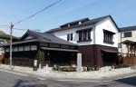 藤沢市ふじわさ宿交流館