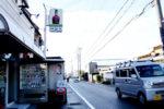 京都市山科区大塚元屋敷町 マサ