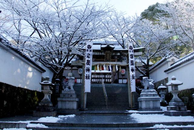 京都市山科区岩屋神社