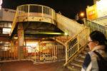京街道 イオンへの高架