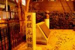 高麗橋の里程元標跡碑