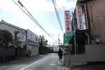 石田大山町