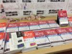 ウォークマップ ホントに歩く東海道 画像