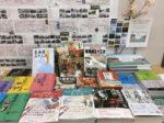 東海道関連書籍