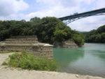 旧道志橋西詰