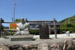 気賀 呉石公園 二宮尊徳像
