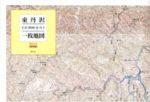東丹沢一枚地図