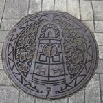 細江町のマンホール