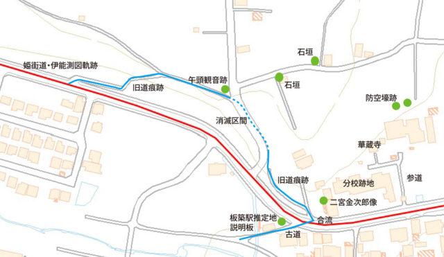 赤線が、姫街道。青線が、旧道(古道)の痕跡。
