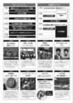 """[大山詣り]日本遺産認定記念イベント""""道""""チラシ裏"""