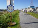 世田谷サイクリングコース終点