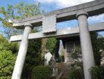 清稲荷神社