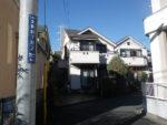 三境集合点その2。三鷹市北野の街区表示板