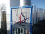 東京外かく環状道路・中央ジャンクション建設地の工事