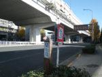 杉並と世田谷の区境は甲州街道を進みます