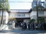 駒場通り沿いの日本民家園