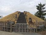 二子玉川公園の富士塚