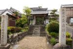 玉泉寺の山門。前に「奥山半僧坊大権現」の石碑。浜松、引佐の防火の神様が垂井にも。