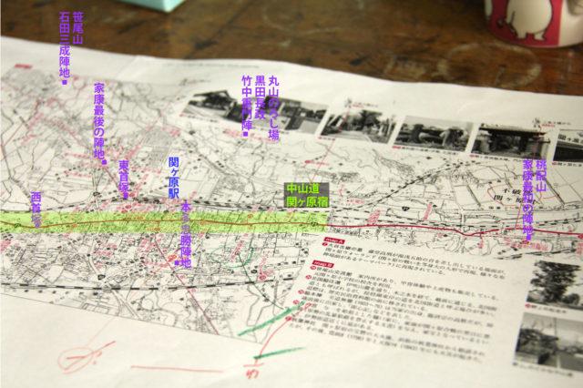 「ホントに歩く中山道」第3集No.12 mapB。薄い緑色の部分が関ヶ原宿です。