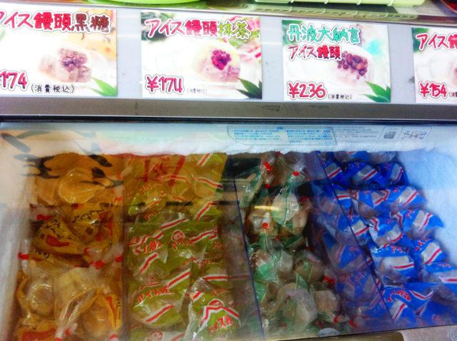 寿恵広のアイス饅頭。いろんな種類があります