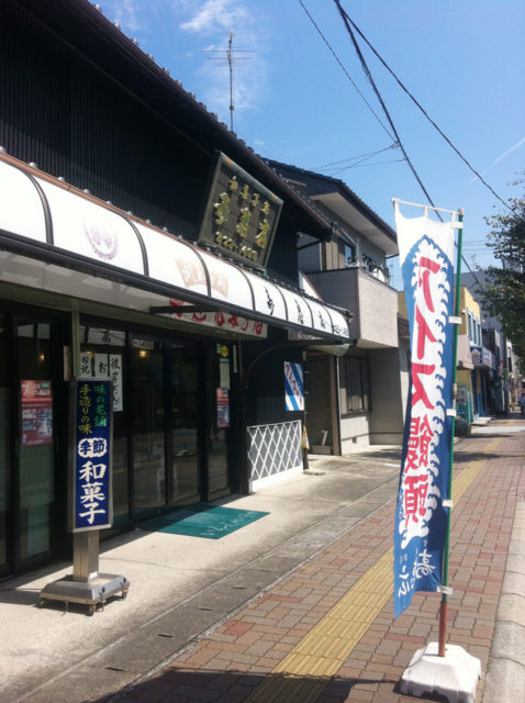 寿恵広。国道421号三ツ矢橋交差点近く