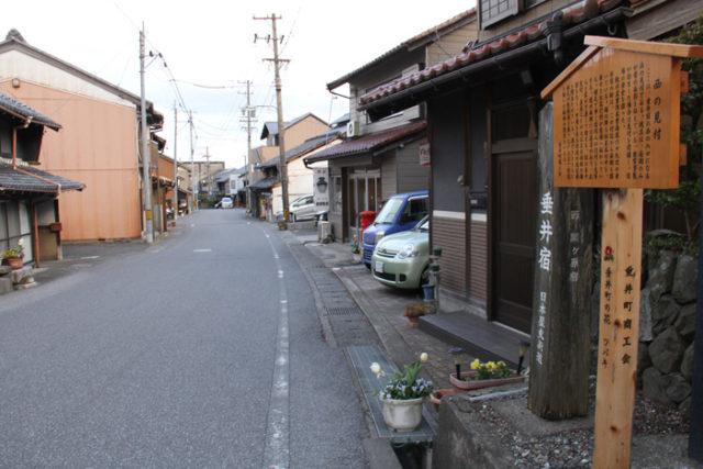 中山道垂井宿西の入口