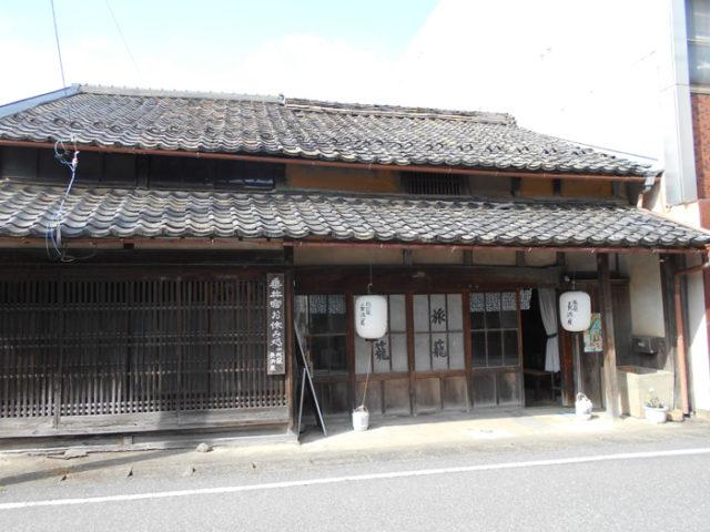 旅籠「長浜屋」。江戸時代の間取りがそのまま残る。
