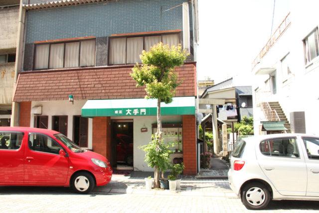 大垣城大手門跡。門は残っていませんが、大手門という喫茶店があります。