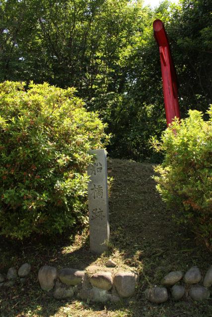 起渡船下の渡しにあたる羽島市側の船橋跡。船橋は朝鮮通信使や将軍などの通行時にしか架けられませんでした。