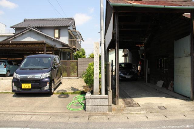 萩原宿本陣跡。標柱が立つのみです。