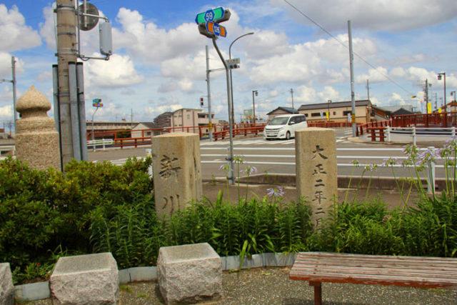 新川橋の西袂のポケットパーク。昔の新川橋の親柱や津島道の道標などがあります。
